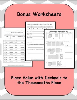Place Value Emergency Substitute Plans or Enrichment or Remediation Worksheets