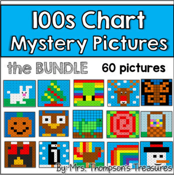 Hundreds Chart Fun Mystery Pictures Bundle - Valentine's Day Included