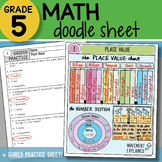 Place Value - Math Doodle - So EASY to USE! PPT Included