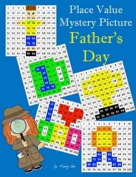 Place Value Mystery Picture - Father's Day (Traditional Chinese)