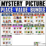Place Value Mystery Picture Holiday Themed Bundle