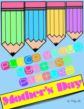 Place Value Mystery Picture - Mother's Day (English)