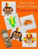 Place Value Mystery Picture - Thanksgiving (Traditional Chinese)