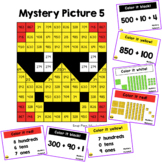 Place Value Mystery Pictures: Emoji Theme (0 to 1000)