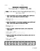 Place Value - Number Scramble