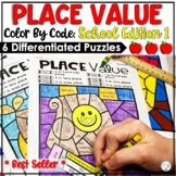 Place Value Worksheets Color by Code Differentiated