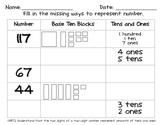 Place Value Worksheets (base 10 blocks)