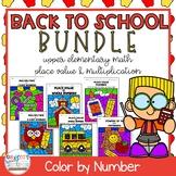 Place Value and Multiplication Worksheets 5th Grade: BTS Color by Number Bundle