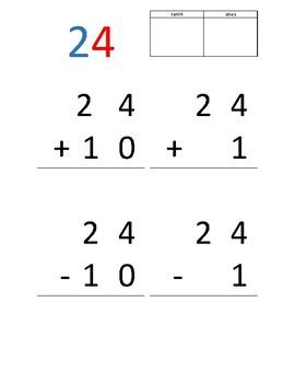 Place value addition/subtraction worksheet