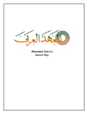 Placement Test - Level A - Formal/Fusha Arabic - Answer Key
