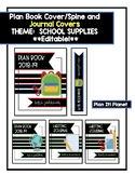 BINDER COVERS! School Supply Themed **EDITABLE*