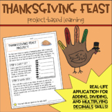 Plan a Thanksgiving Dinner Project - Add, Subtract, Divide