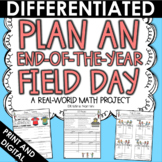 Plan an End of the Year Field Day Math Project - Use for Distance Learning