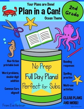 Plan in a Can! Full Day Emergency Substitute Plans for 2nd Grade: Ocean Theme!