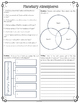 Solar System Planets Diagram and Comprehension Questions