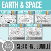 Planet Earth and Space Seek and Find Science Doodle Pages Bundle