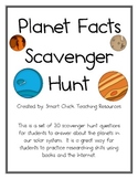 Planet Facts Scavenger Hunt Activity and KEY