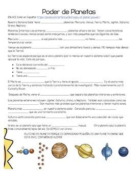 Planet Notes PREZI PRESENTATION and Notes Sheet (English, Spanish, SPED)
