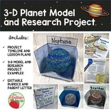 Planet Research and 3-D Model Project