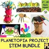 Planetopia Project STEM Challenge Bundle
