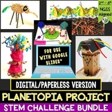Planetopia Project STEM Challenge Bundle - PAPERLESS VERSION