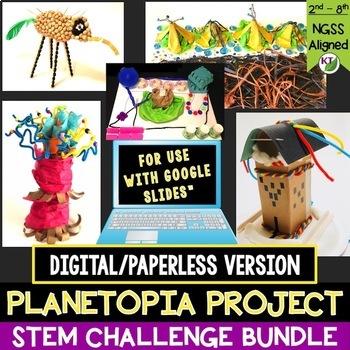 Planetopia Project STEM Challenge Bundle - PAPERLESS VERSION
