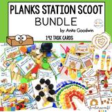 Planks Station Scoot Bundle