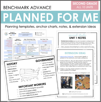 Planned for Me: Second Grade (Benchmark Advance)