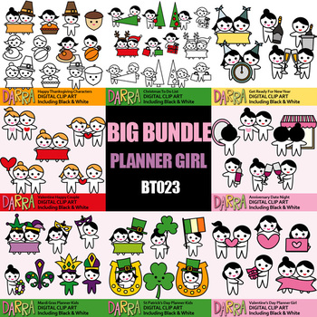 Planner Girl Clip Art Big Bundle Vol. 1 (Holidays Clipart)
