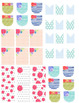 Planner / Stationery Printable Stickers