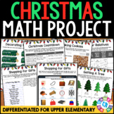 Planning Christmas Math Project: {DIFFERENTIATED} Real Wor