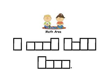 Planning Sheet-Math Area