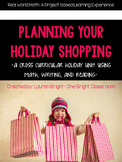 Planning Your Holiday Shopping {A Cross-Curricular Holiday Unit}
