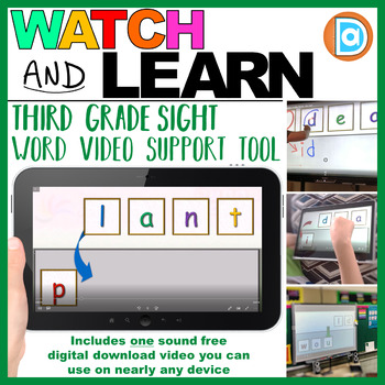 RTI | Third Grade Sight Word Fluency Tool | Plant