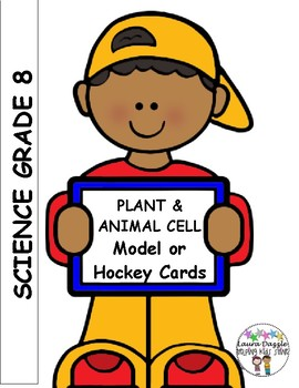 Plant & Animal Cell Project Model or Hockey Cards