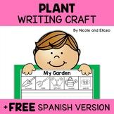 Plant Writing Craft Activity