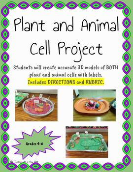 Plant Animal Cell Project Project Based Assessment Life Science Grades 5 7
