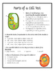 Plant and Animal Cell Test