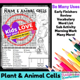 Plant and Animal Cells Word Search Activity