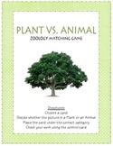 Plant vs. Animal Matching Game