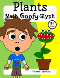 Spring Plants Math Goofy Glyph (3rd Grade Common Core)