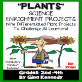 3rd & 4th Grade Plants Science Enrichment Projects,Vocabulary & Pictures Handout