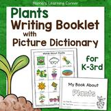 Plants Writing Activity