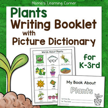 Plants Writing Activity