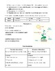 Plants and Flower Science Study Guide