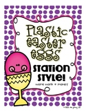 Plastic Easter Eggs--Station Style! {Word Work + Money}