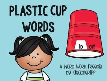 Plastic SOLO Cup Word Work Freebie