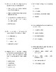Plate Tectonics Quiz, Test or WS