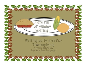 Plate full of writing! Yummy Thanksgiving Writing Activities!