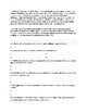 Plato Article Biography and Assignment